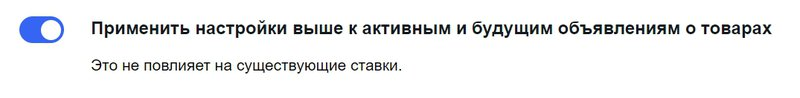 005_Buyer requirements_ru.jpg